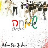 Adam Ben Joshua