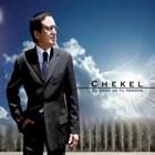 Chekel