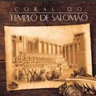 Coral Do Templo De Salomao