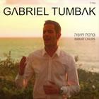Gabriel Tumbak